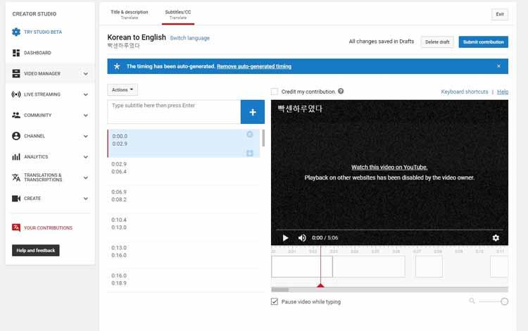 Cara Ampuh Meningkatkan Jumlah Subscriber Youtube Secara Aman - Terjemahkan Video