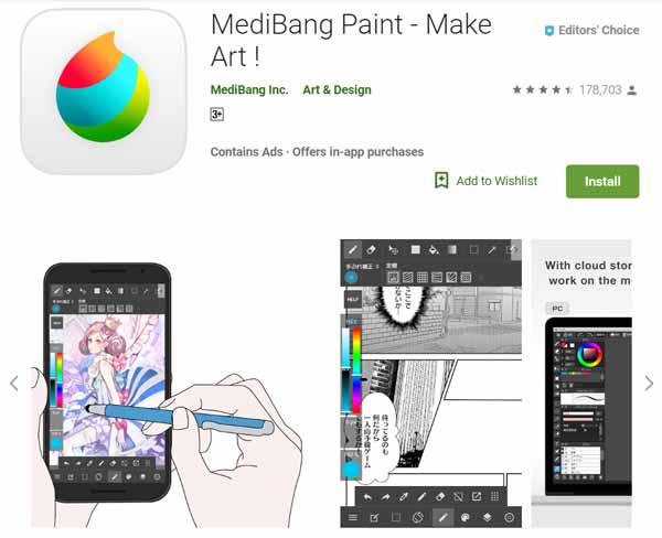 Daftar-Aplikasi-Menggambar-Terbaik-di-Android-MediBang-Paint-Make-Art