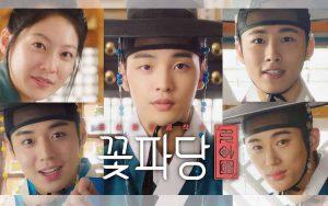 Drama Korea Yang Tayang Bulan September 2019