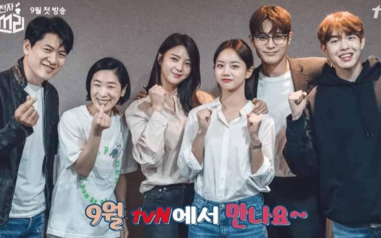 Drama Korea Yang Tayang Bulan September 2019 - Chungil Electronics Miss Lee