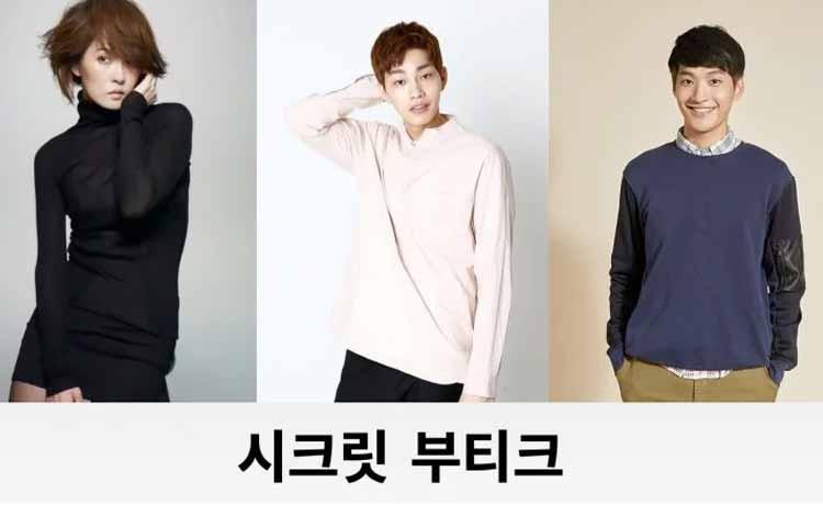 Drama Korea Yang Tayang Bulan September 2019 - Secret Boutique