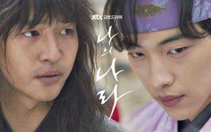 Drama Korea tayang oktober 2019 - My Country