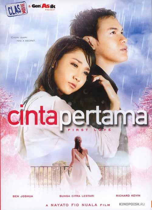 Film Romantis Tentang Cinta Pertama - Cinta Pertama (Sunny)