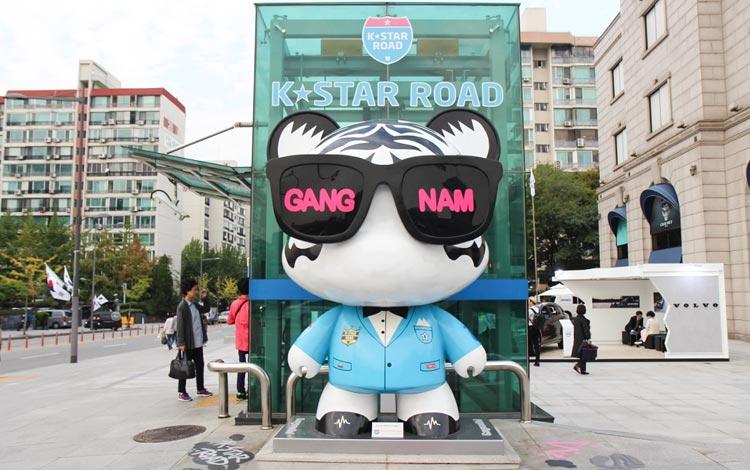 Tempat wisata terpopuler di Korea Selatan - K-star Road