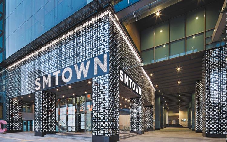 Tempat wisata terpopuler di Korea Selatan - SMTOWN COEX Artium