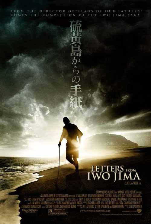 Daftar Film Perang Terbaik Sepanjang Masa - Letters from Iwo Jima