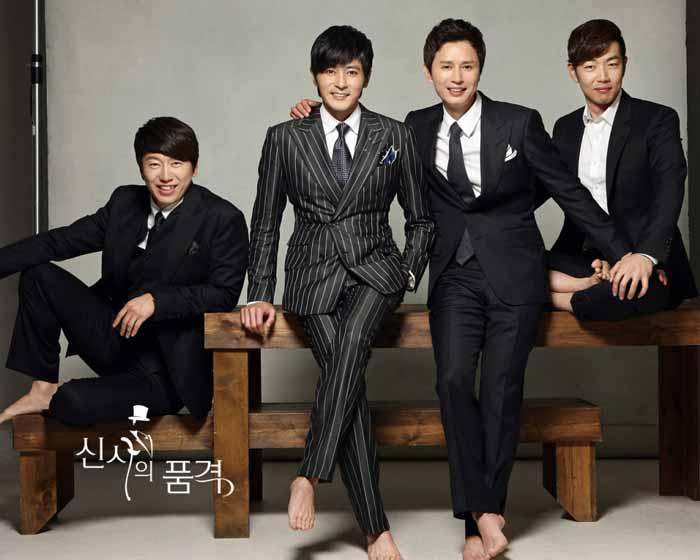 Drama Korea komedi terlucu - A Gentlemans Dignity
