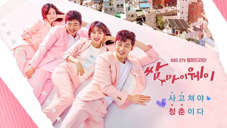 Drama Korea komedi terlucu - Fight for My Way