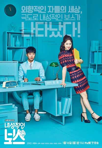 Drama Korea komedi terlucu - Introverted Boss