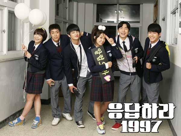 Drama Korea komedi terlucu - Reply 1997