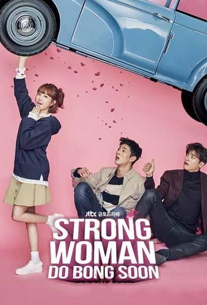 Drama Korea komedi terlucu - Strong Woman Do Bong Soon