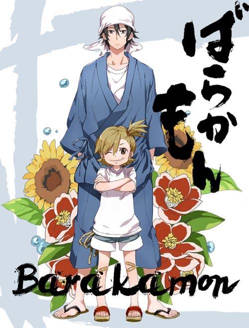 Anime Komedi Terlucu - Barakamon
