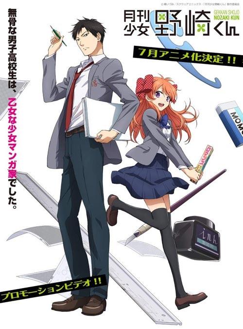 Anime Komedi Terlucu - Gekkan Shoujo Nozaki-kun