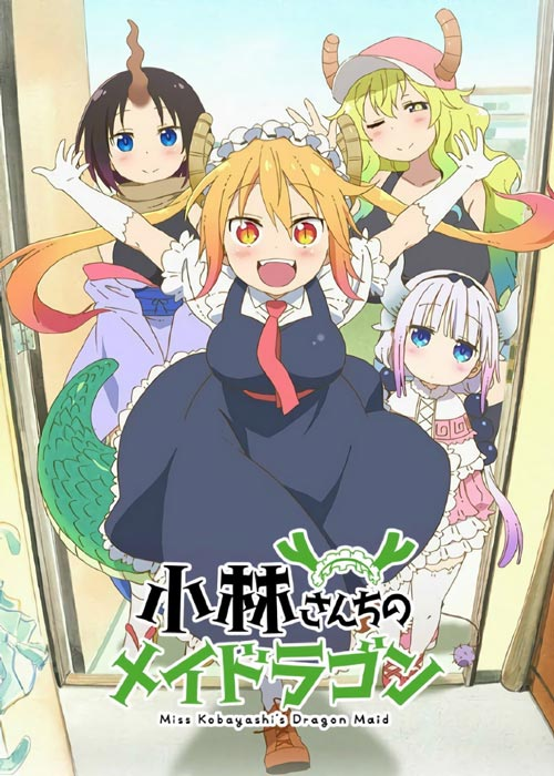 Anime Komedi Terlucu - Kobayashi-san Chi no Maid Dragon