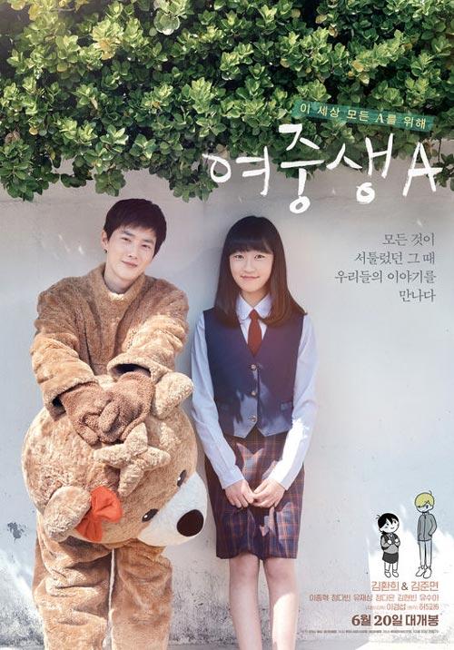 Daftar Film Yang Pernah Dibintangi EXO - Middle School Girl A (2018)