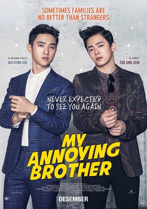 Daftar Film Yang Pernah Dibintangi EXO - My Annoying Brother (2016)