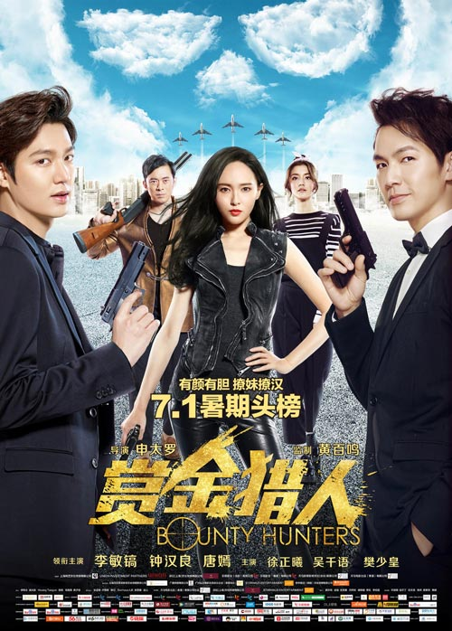 Daftar Film Yang Pernah Dibintangi Lee Min Ho - Bounty Hunters