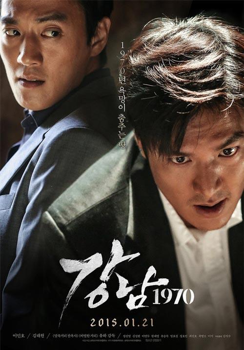 Daftar Film Yang Pernah Dibintangi Lee Min Ho - Gangnam Blues