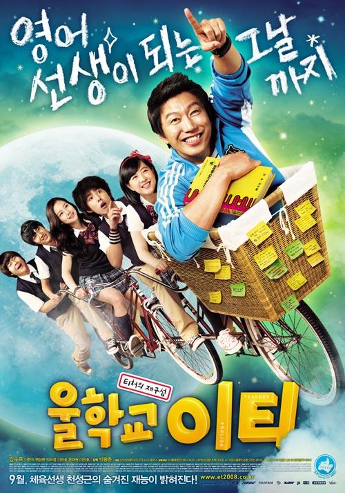Daftar Film Yang Pernah Dibintangi Lee Min Ho - Our School's ET