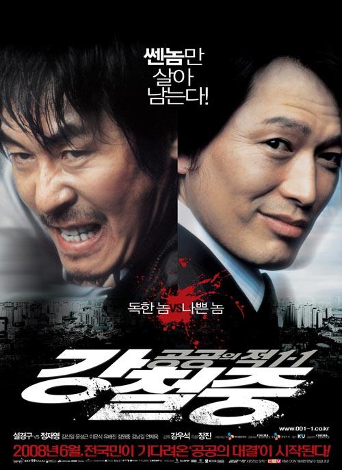 Daftar Film Yang Pernah Dibintangi Lee Min Ho - Public Enemy Returns