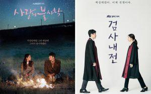 Drama Korea Yang Tayang Bulan Desember 2019