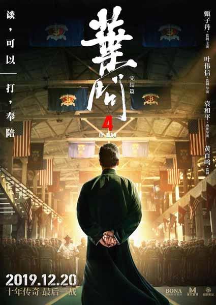 Film bioskop Desember 2019 - Ip Man 4 The Finale