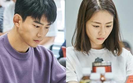 Drama Korea Yang Akan Tayang Januari 2020 - The Game Towards Midnight