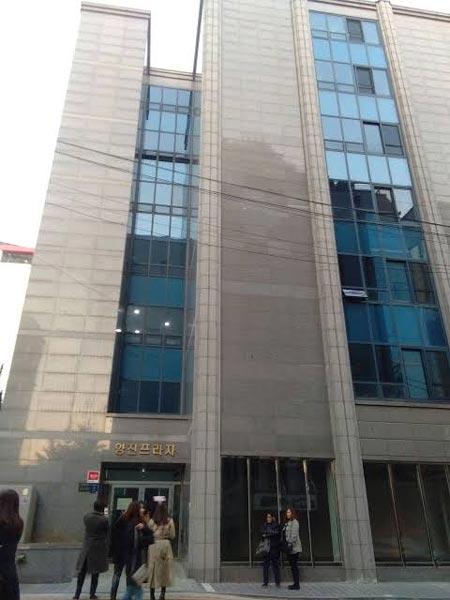Gedung Agensi Kpop Terbesar Di Korea Selatan - Gedung Big Hit Entertainment
