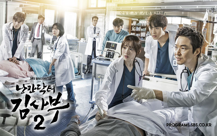 Daftar Pemain Drama Korea Romantic Doctor, Teacher Kim 2