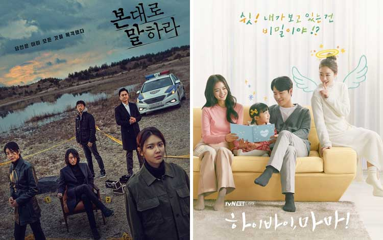 Drama Korea Yang Akan Tayang Februari 2020