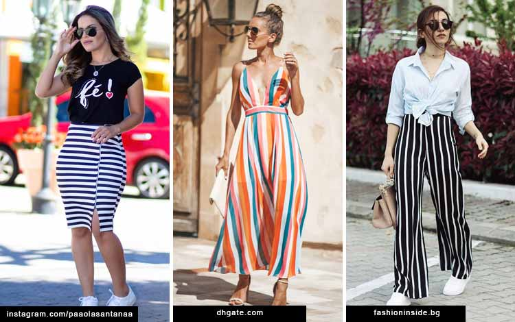 Trend-Fashion-2020-Motif-garis