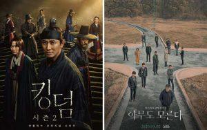 Drama Korea Bulan Maret 2020