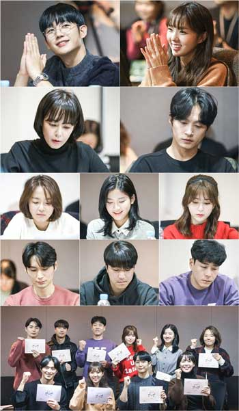 Drama Korea Bulan Maret 2020 - A Piece of Your Mind