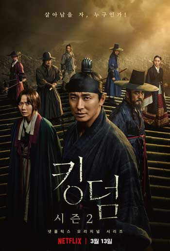 Drama Korea Bulan Maret 2020 - Kingdom Season 2