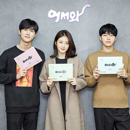 Drama Korea Bulan Maret 2020 - Welcome