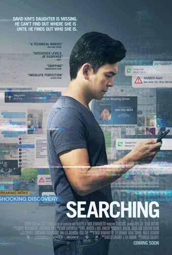 Film-Detektif-Terbaik-Searching