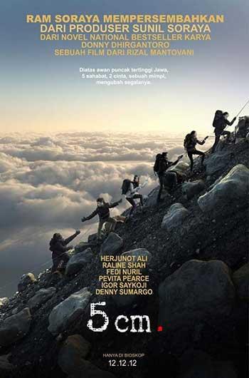 Film Persahabatan Terbaik - 5 cm (2012)