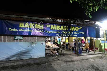 Tempat Wisata Kuliner Di Jogja - Bakmi Mbah Mo