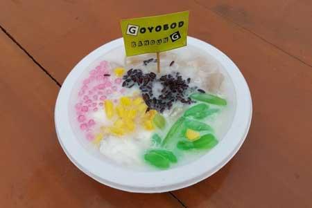 Berbagai Jenis Es Khas Indonesia Yang Menyegarkan - Es Goyobod