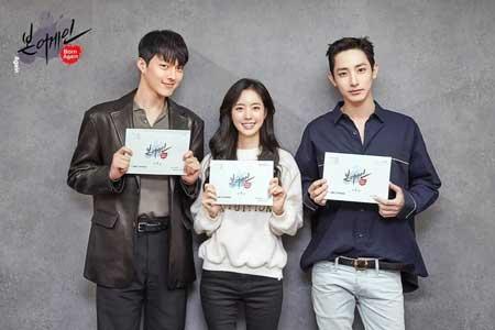 Drama Korea April 2020 - Born Again