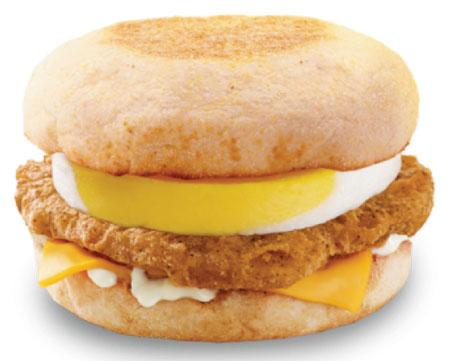 Menu Fast Food Yang Enak Dan Lezat Di Indonesia - Egg Muffin
