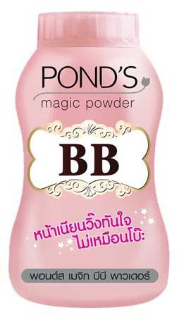 Produk Kosmetik Pond's Lengkap Dengan Harga - Pond's Magic BB Powder