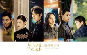 Daftar Pemain Drama Korea The King Eternal Monarch