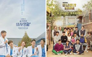 Drama Korea Tentang Persahabatan