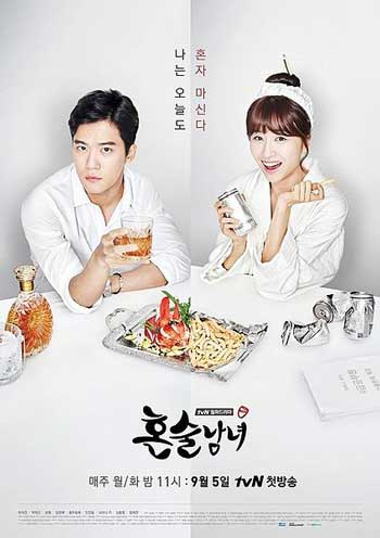 Drama Korea Tentang Persahabatan - Drinking Solo