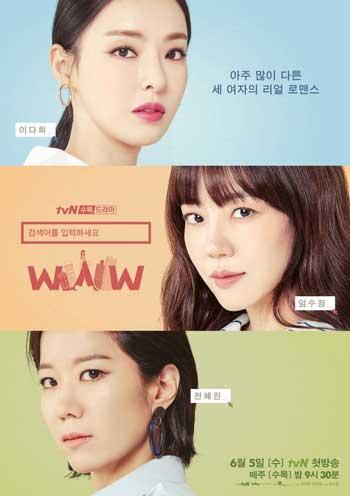 Drama Korea Tentang Persahabatan - Search WWW (2019)