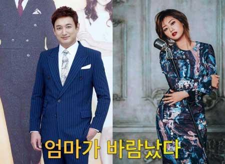 Drama Korea Terbaru Yang Tayang Bulan Mei 2020 - Mother Has a Fling