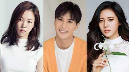 Drama Korea Terbaru Yang Tayang Bulan Mei 2020 - My Unfamiliar Family