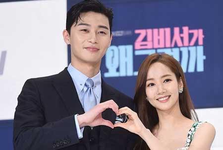Pasangan Drama Korea Yang Paling Serasi - Park Seo Joon dan Park Min Young