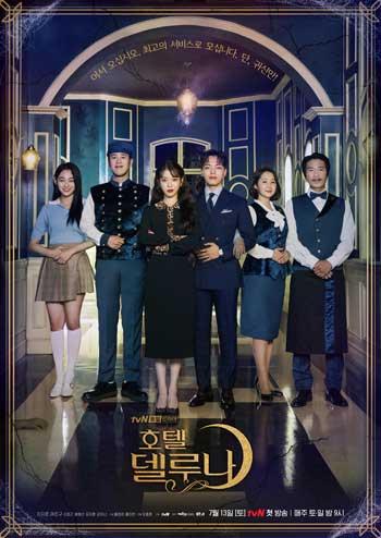 Drama Korea Dengan Rating Tertinggi - Hotel del Luna
